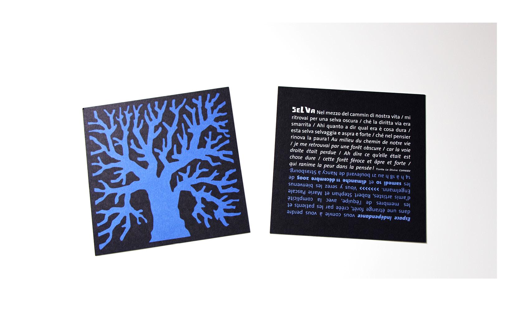 Invitation pour Espace Indépendance, 15x15 cm, 2005
